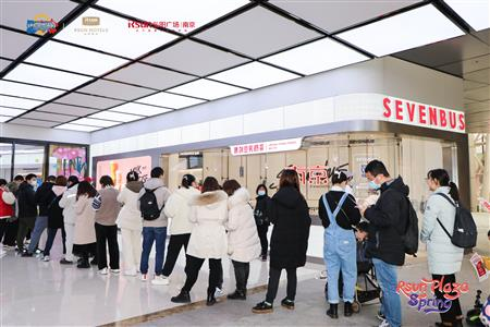 南京弘阳茂再迎人气品牌,SEVENBUS江北首店今日正式开业!