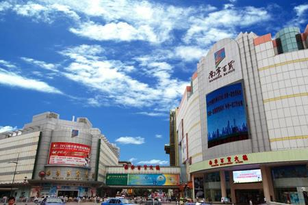 南宁百货2020年营收大跌58.05% 由盈转亏录得亏损1.3亿元