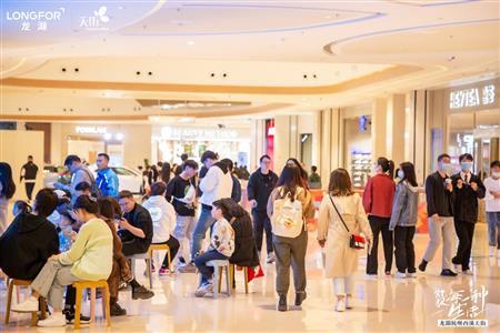 龙湖杭州西溪天街一季度超20家新店开业,西溪商圈正加速形成