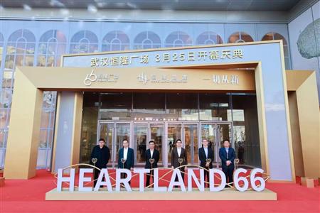 武汉商业:一季度22个大事件!