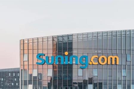 苏宁易购预计Q1净利4.5亿-5.5亿 零售云新开近600家门店