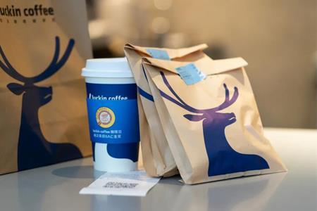 瑞幸咖啡获2.5亿美元融资 大钲资本领投、愉悦资本跟投