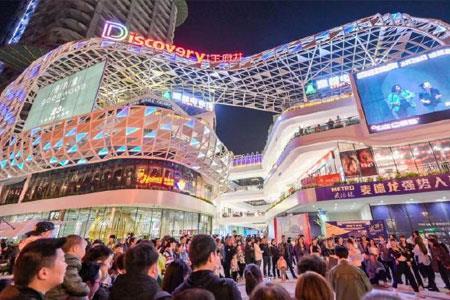 """商业地产一周要闻:上海""""Lalaport""""4月亮相、珠海国资委30亿入股万达商管"""