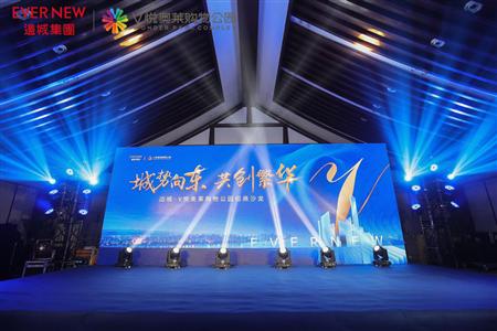助推城市发展  镇江V悦奥莱购物公园正式揭开面纱