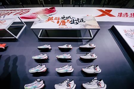 特步主品牌一季度零售销售同比大涨55%  总市值逼近200亿港元