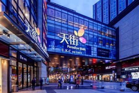 济南地铁进入换乘时代  进一步促进泉城商圈发展