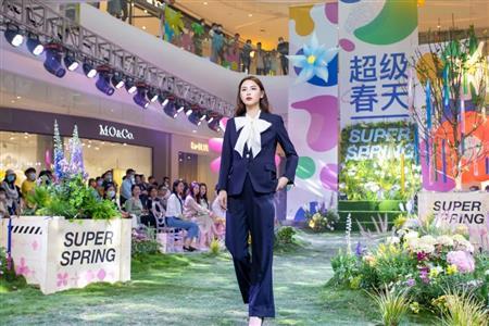 深圳标杆商场争相上演时装周