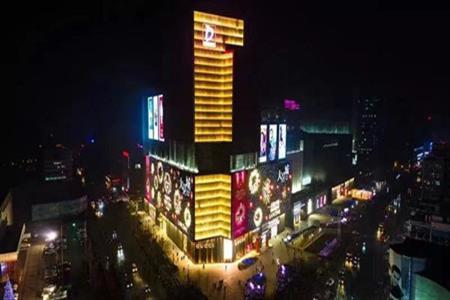 """独家丨""""五一""""小长假,郑州各商业体销售业绩曝光!"""