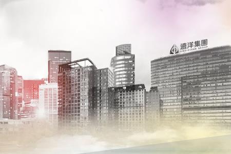远洋集团拟发行26亿元公司债券 票面利率为4.2%