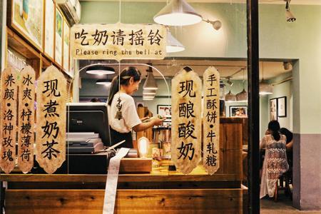 前4月奶茶相关企业新增2.84万家 同比大涨60%