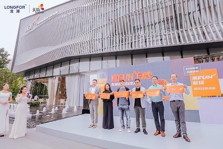 龙湖天街 焕新白沙 | 2021开启武汉白沙更多面