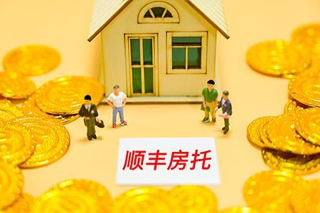 顺丰房托遇冷、京东物流热捧背后,是资本市场对资产底色的偏好