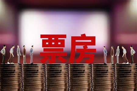 创新高!2021年重庆五一节假期票房达3908.91万元