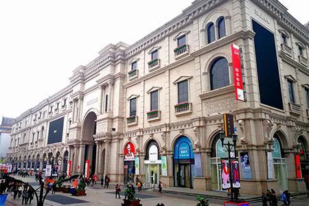 沈阳商业城宣布终止出售铁西百货、商业城百货,停止收购崇德物业