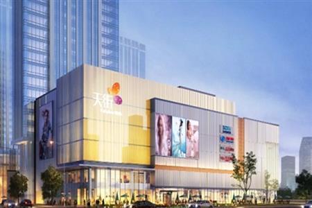 大咖齐聚京西 见证城市地标刷新市场想象