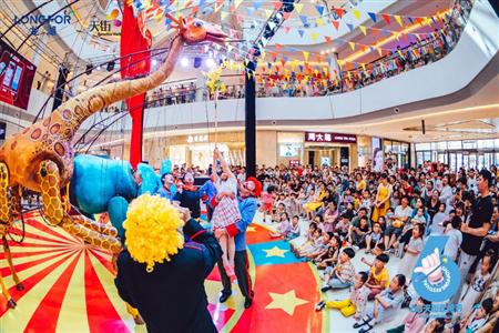 重新定义商业新玩法  龙湖商业华东三区66天街欢抢节圆满收官