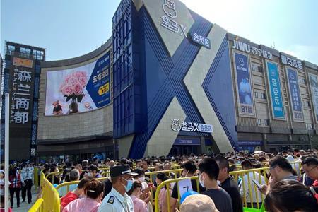 盒马X会员店规模化复制 北京、上海2家新店即将开业