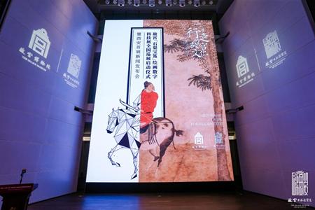 故宫《石渠宝笈》绘画数字科技展暨西安首展即将开幕