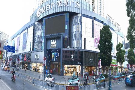 打造文山商业新地标 昆百大·银聚广场将于21年开业
