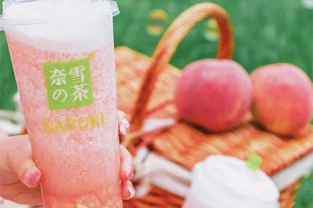奈雪的茶将于6月30日正式挂牌 拟全球发行2.57亿股股份