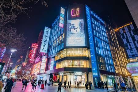 "U479""开箱"",为南京路带来怎样酷炫的社交文化?"