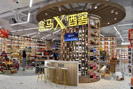 新零售,新生态,新标杆!新田商业携手盒马鲜生河南首店新鲜启幕!