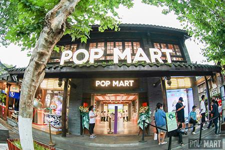 成都超级特别体验店开业,泡泡玛特持续深耕西南市场