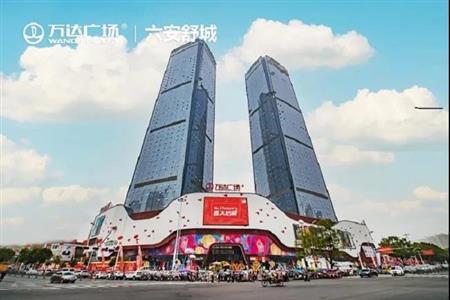 华东要闻:多家购物中心开业,靖江印象城召开发布会……