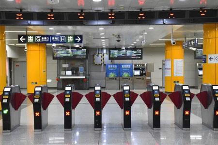"""北京地铁便利店""""重启"""""""