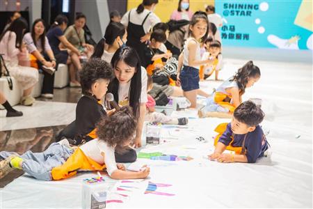 开启消费者城市好感计划 MQD童装11周年大秀全国海选落地南京金鹰世界