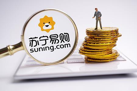 苏宁电器转让苏宁易购5.59%股份予新零售基金