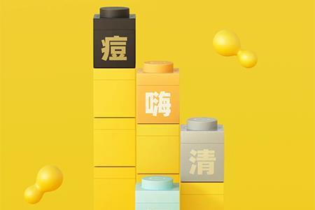 护肤品牌C咖获数千万元新一轮融资 产品已在kk旗下门店上架