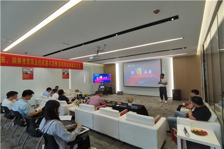 淮南商业大咖齐聚,共论城市商业的机遇与发展!