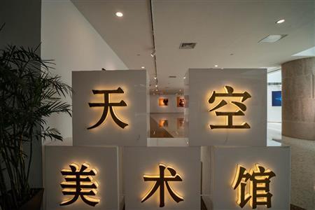金奥天空美术馆《是心动啊》大橘子艺术展开幕