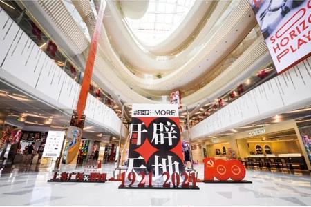 左手红色历史、右手赛博朋克,购物中心最新美陈透露了哪些趋势?