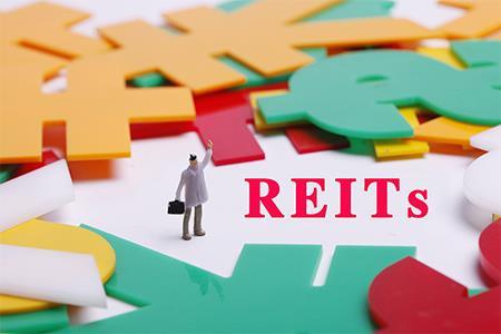 发改委:下一步继续稳妥做好REITs项目推荐等工作