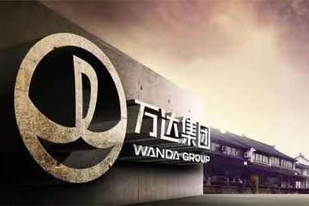 万达电影新设上海浦东万达影院管理公司 注册资本1亿元