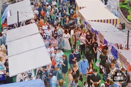 60家mall办了800场活动,只为了造一场消费狂欢丨运营新知