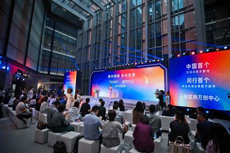 """文化赋能长三角多个项目  万科(上海)商置以""""超链中心""""打造产业集群"""