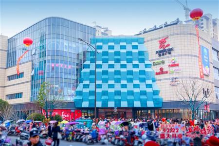 """宝龙商业苏皖区域""""一分为二""""   15个筹开项目2023年底前全部面世"""