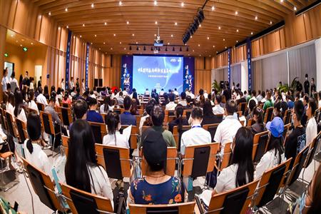 聚焦大健康新格局,大悦城控股大健康产业峰会启幕