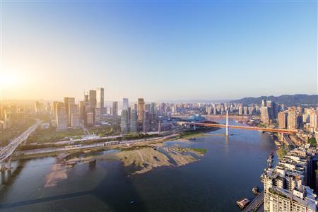 《重庆2021年上半年房地产市场回顾及未来展望》报告发布