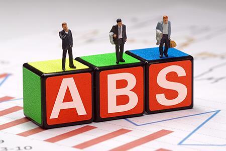 百联资控50亿ABS项目状态更新为已反馈