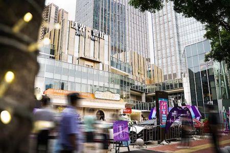 珠光·壹坊ONE MALL开业 引进榕意、六合茶居等网红人气品牌