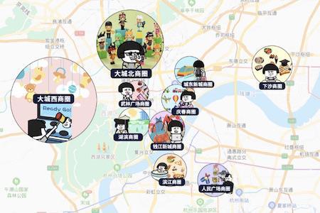 2021杭州表情包商圈图鉴