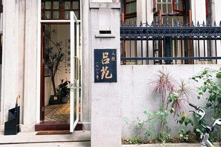 """商业人必打卡的广州""""东山口"""",都藏着哪些有趣的品牌?"""