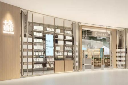 长沙二季度41家首店,零售占比46%成为业态榜首