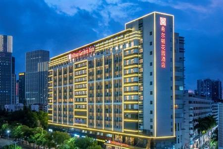 全新版希尔顿花园酒店强劲开拓中国市场,签约已超100家