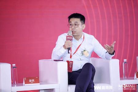 融侨商业俞波:好的商业需要建筑语言表达,打造差异化内容