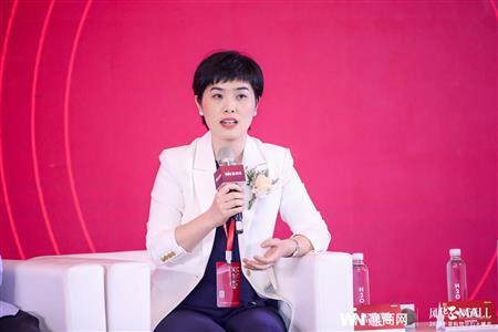 中国新天地雷艳卿:用数字化赋能 推进线上线下相融合